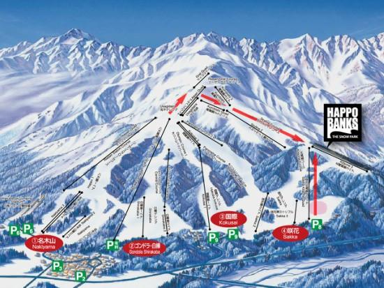 happo-one ski hakuba