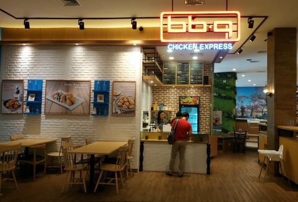 spicy chicken bb.q chicken express