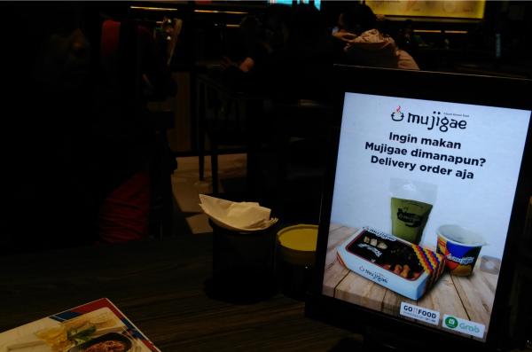 makan gratis di mujigae