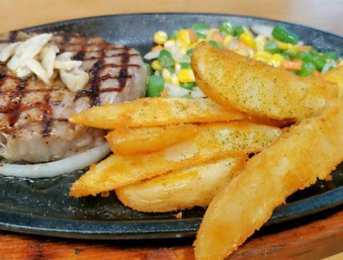 steak 21 lippo cikarang