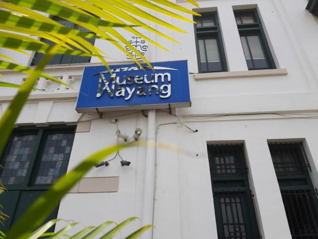 museum wayang kota tua