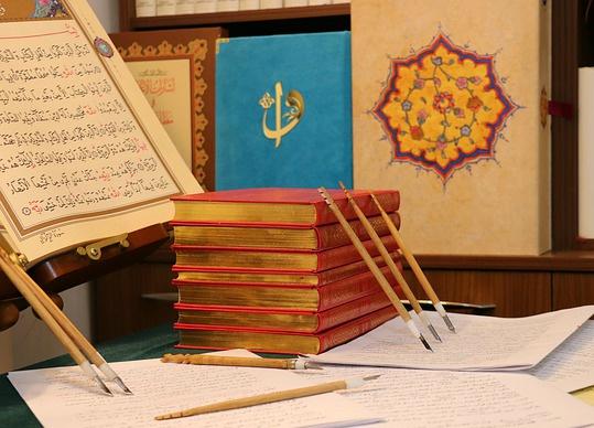 membaca al-quran saat menjalankan puasa ramadan
